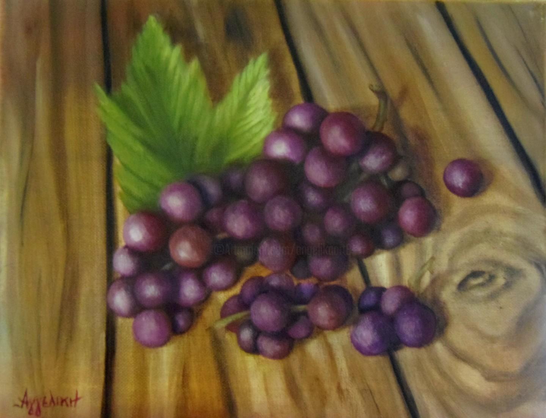 """Ageliki [Αγγελικη] - """"Grapes"""""""
